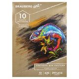 Альбом для пастели, картон СЕРЫЙ некрашенный 630 г/м<sup>2</sup>, 297x414 мм, 10 л., BRAUBERG ART CLASSIC, 105917