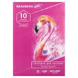 Альбом для пастели, картон ФУКСИЯ тонированный 630 г/м<sup>2</sup>, 207x297 мм, 10 л., BRAUBERG ART CLASSIC, 105921