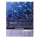 """Дневник 5-11 класс 48 л., твердый, BRAUBERG, глянцевая ламинация, с подсказом, """"Интернет"""", 106060"""