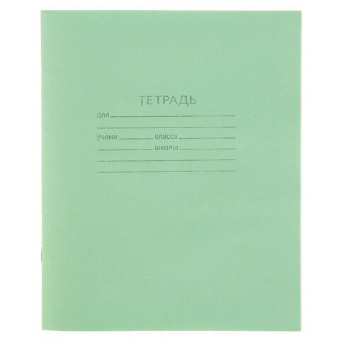 Тетрадь ЗЕЛЁНАЯ обложка, 18 л., клетка с полями, офсет,