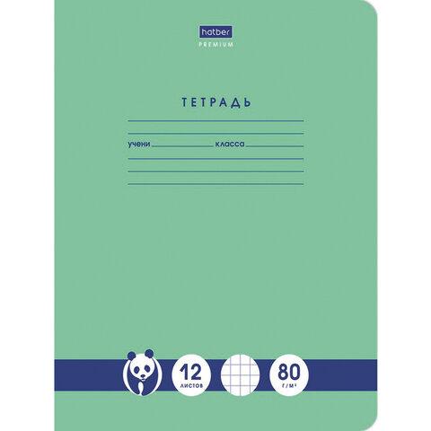 Тетрадь 12 л., HATBER Premium, клетка, обложка картон,