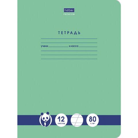 Тетрадь 12 л., HATBER Premium, косая линия, обложка картон,