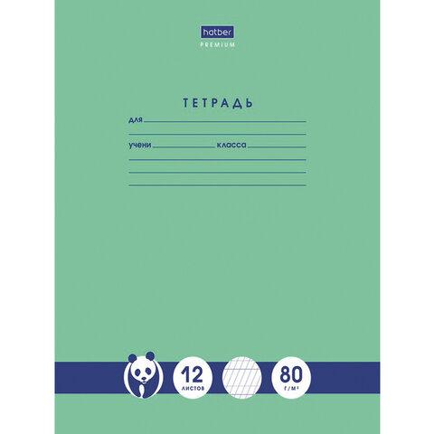 Тетрадь 12 л., HATBER Premium, частая косая линия, обложка картон,