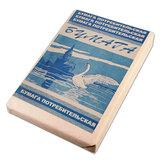 Бумага для пишущих машин А4, ГАЗЕТНАЯ, 43-47 г/м<sup>2</sup>, 500 листов, КОНДОПОГА