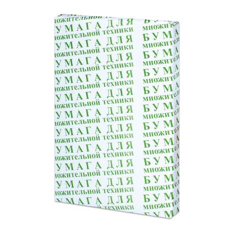 Бумага офисная А4, ТУРИНСК, 80 г/м<sup>2</sup>, 200 л., белизна 92%