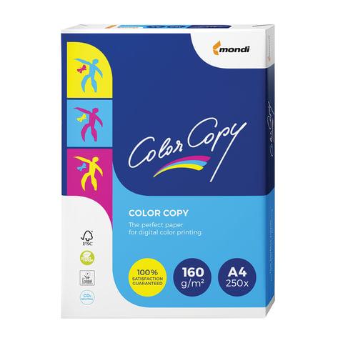 Бумага COLOR COPY, А4, 160 г/м<sup>2</sup>, 250 л., для полноцветной лазерной печати, А++, Австрия, 161% (CIE), A4-26734