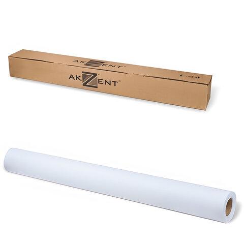 Рулон для плоттера, 610 мм х 45 м х втулка 50,8 мм, 80 г/м<sup>2</sup>, белизна CIE 169%, InkJet AKZENT