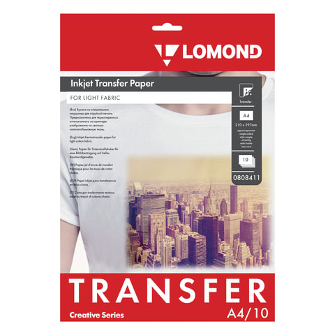 Бумага термотрансферная LOMOND для светлых тканей, А4, 10 шт., 140 г/м<sup>2</sup>, 0808411