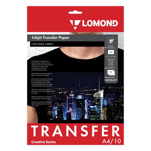 Бумага термотрансферная LOMOND для тёмных тканей, А4, 10 шт., 140 г/м<sup>2</sup>, 0808421