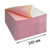 """Бумага с отрывной перфорацией, самокопирующая, цветная, 240х305 (12""""), 3-х слойная (600 комплектов), 350073"""