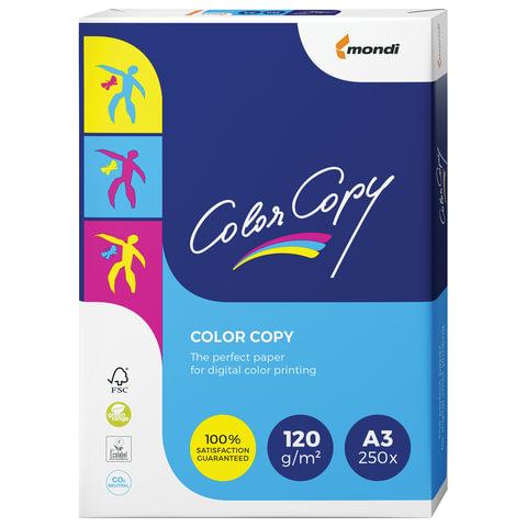Бумага COLOR COPY, А3, 120 г/м<sup>2</sup>, 250 л., для полноцветной лазерной печати, А++, Австрия, 161% (CIE)