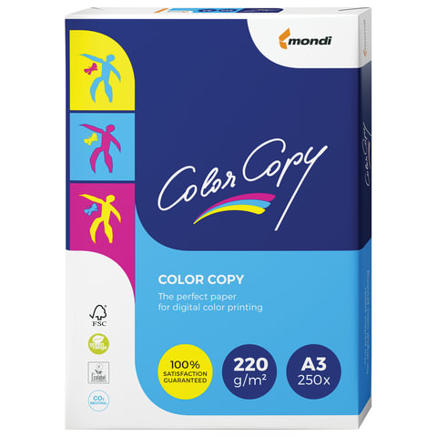 Бумага COLOR COPY, А3, 220 г/м<sup>2</sup>, 250 л., для полноцветной лазерной печати, А++, Австрия, 161% (CIE)