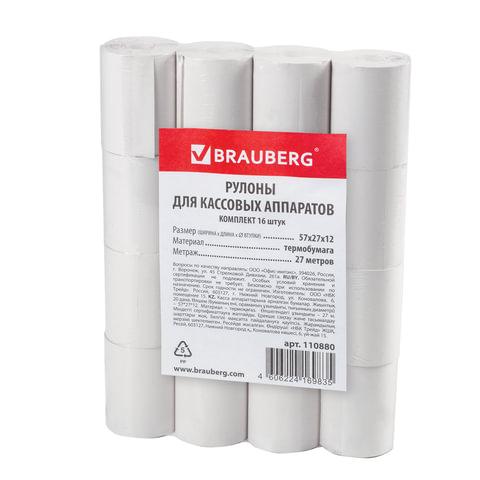 Рулоны для кассовых аппаратов, термобумага, 57х27х12 (27 м), комплект 16 шт., гарантия намотки, BRAUBERG, 110880