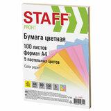 """Бумага цветная STAFF """"Profit"""", А4, 80 г/м<sup>2</sup>, 100 л. (5 цв. х 20 л.), пастель, для офиса и дома, 110889"""