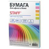 Бумага цветная STAFF color, А4, 80 г/м<sup>2</sup>, 250 л., микс (5 цв. х 50 л.), пастель, для офиса и дома, 110890