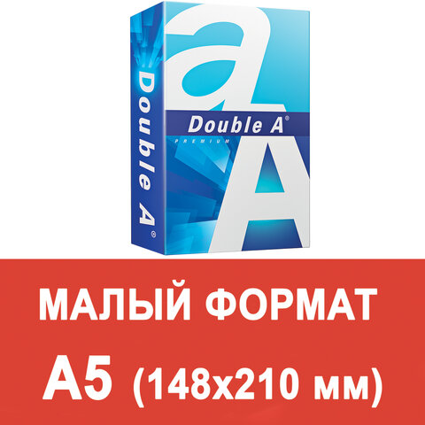 Бумага офисная МАЛОГО ФОРМАТА (148х210), А5, 80 г/м2, 500 л., марка А+, DOUBLE A, ЭВКАЛИПТ, Таиланд