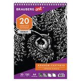 Скетчбук, черная бумага 120г/м<sup>2</sup>, 205х290мм, 20л, гребень, жёстк. подложка, BRAUBERG ART DEBUT,110995