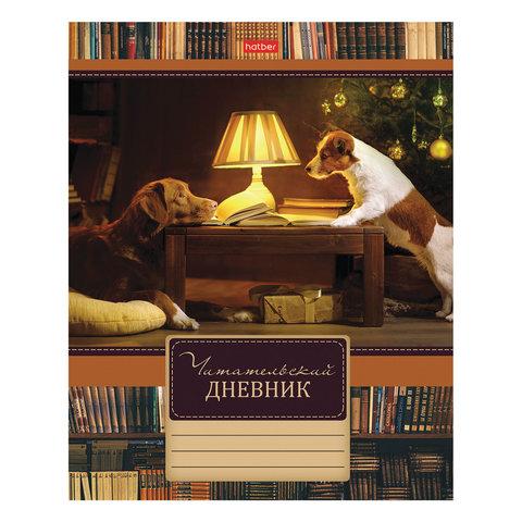 Дневник читательский, А5, 48 листов, скоба, обложка картон, HATBER,
