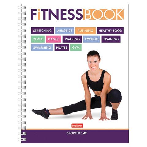 Дневник для фитнеса, А5, 96 листов, гребень, глянцевая ламинация, HATBER,