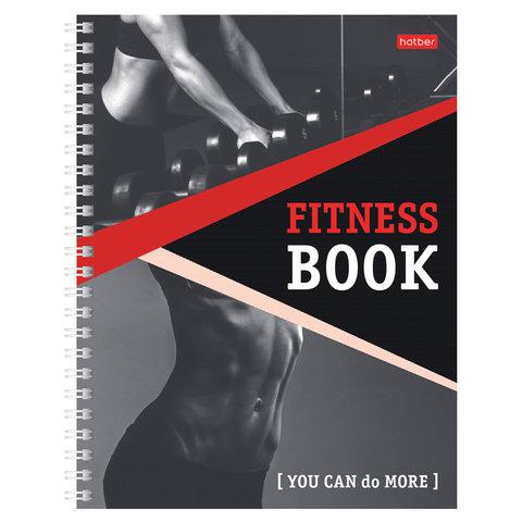 Дневник для фитнеса А5 96 л., гребень, глянцевая ламинация, HATBER