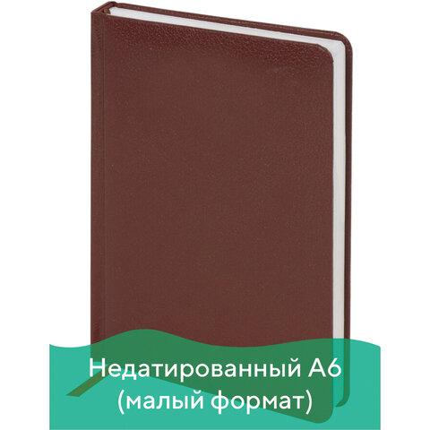 Ежедневник недатированный МАЛЫЙ ФОРМАТ (100x150 мм) А6, BRAUBERG