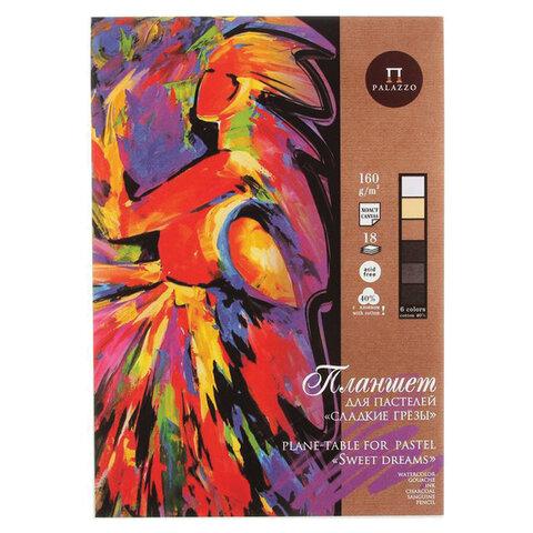 Папка для пастели/планшет А4, 18 листов, 6 цветов, 160 г/м2, хлопок 40%, тиснение