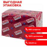 """Салфетки бумажные 400 шт., 24х24 см, LAIMA, """"Big Pack"""", бордовые (интенсив), 100% целлюлоза, 111793"""