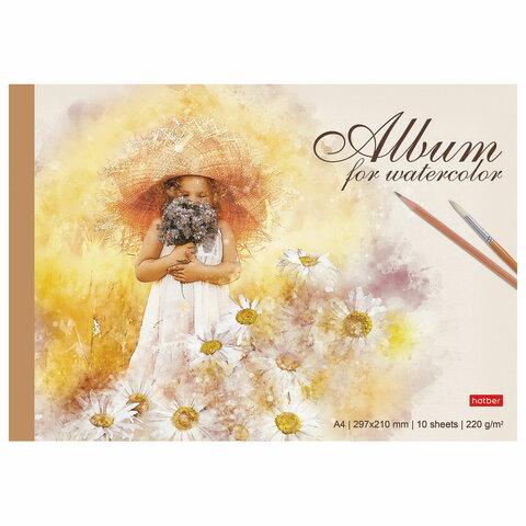 Альбом для акварели А4 10 л., 220 г/м2, склейка, матовая ламинация, тиснение,