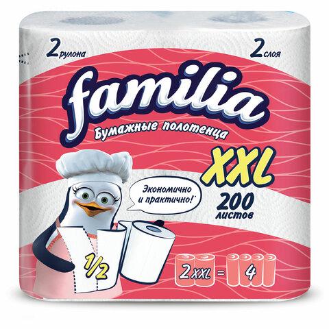 Полотенца бумажные быт., спайка 2 шт., 2-слойные (2х25 м), FAMILIA XXL, 23x13 см, белые, 5048786