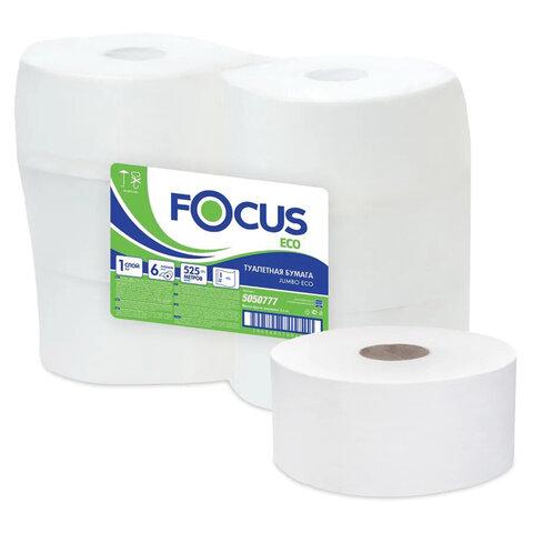 Бумага туалетная БОЛЬШОЙ РУЛОН 525 м, FOCUS (Система Т1) 1-слойная, цвет белый, КОМПЛЕКТ 6 рулонов, 5050777