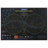 """Карта """"Звездное небо и планеты"""" 101х69 см, с ламинацией, интерактивная, в тубусе, BRAUBERG, 112371"""