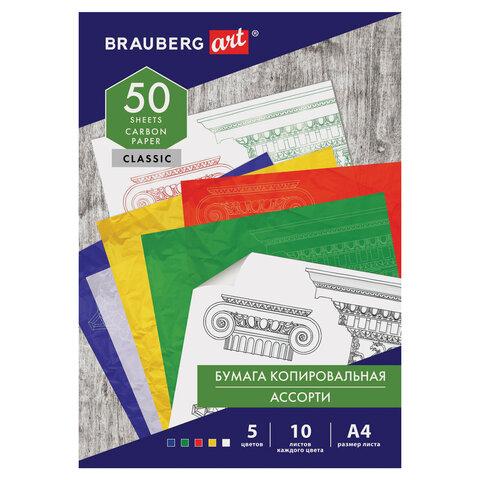 Подставка для книг и учебников BRAUBERG, регулируемый угол наклона, пластик, белая, 237445