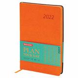 "Ежедневник датированный 2022 А5 138x213 мм BRAUBERG ""Stylish"", под кожу, оранжевый, 112793"