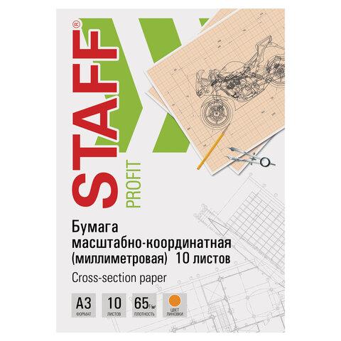 Бумага масштабно-координатная (миллиметровая), папка А3, оранжевая, 10 листов, 65 г/м2, STAFF, 113486