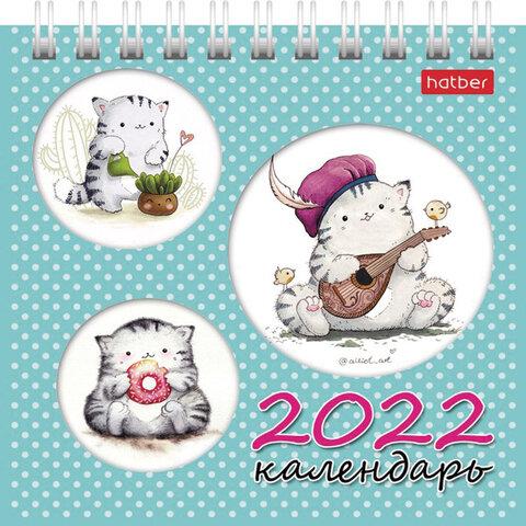 Календарь-домик настольный на гребне, 2022 год, 101х101 мм,