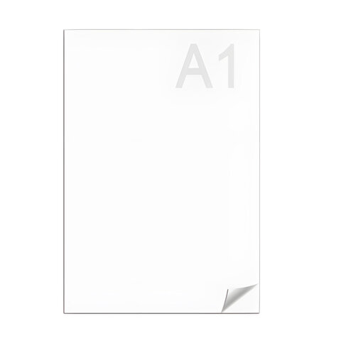 Ватман А1 (610 х 860 мм), 1 лист, плотность 200 г/м2, ГОЗНАК С-Пб, упаковка по 300 листов, водяной знак