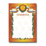 Грамота А4, мелованный картон, бронза, красная, BRAUBERG, 121367
