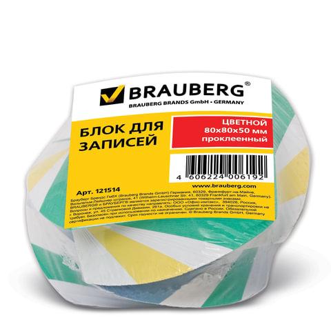 Блок для записей BRAUBERG, проклеенный, спираль 8х8х5, цветной, 121514