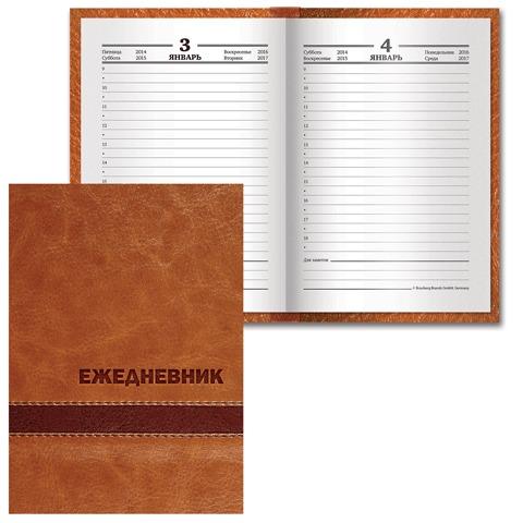 Ежедневник BRAUBERG (БРАУБЕРГ) полудатированный на 4 года, А6+, 125х170 мм, кожа, 208 л., ламинированная обложка, 121583