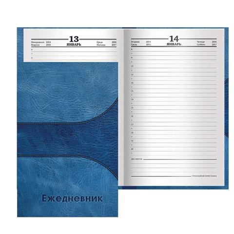 """Ежедневник BRAUBERG полудат. на 4 года А5 133*205мм, """"Кожа синяя"""", 192л., обл. шелк, 121588"""