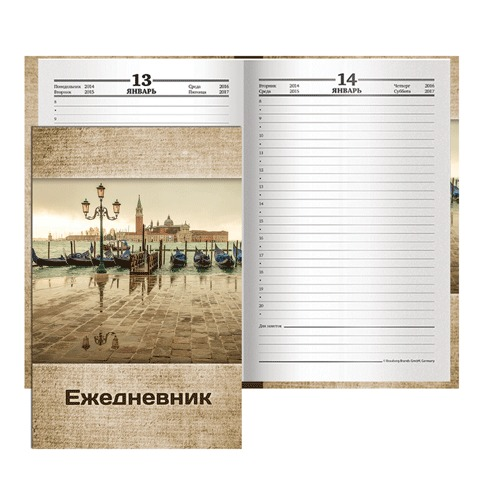 """Ежедневник BRAUBERG (БРАУБЕРГ) полудатированный на 4 года, А5, 133х205 мм, """"Венеция"""", 192 л., обложка шелк, 121589"""