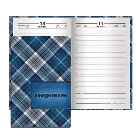 """Ежедневник BRAUBERG (БРАУБЕРГ) полудатированный на 4 года, А5, 133х205 мм, """"Кожа синяя, шотландка"""", 192 л., обложка шелк, 121593"""