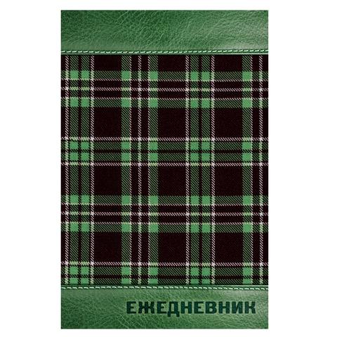 """Ежедневник BRAUBERG полудатированный на 4 года, А5, 133х205 мм, """"Кожа зеленая, шотландка"""", 192л., 121594"""