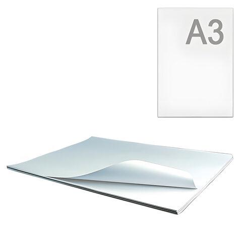 Ватман формата А3 (297х420 мм), 200 г/м<sup>2</sup>, ГОЗНАК С-Пб., с водяным знаком