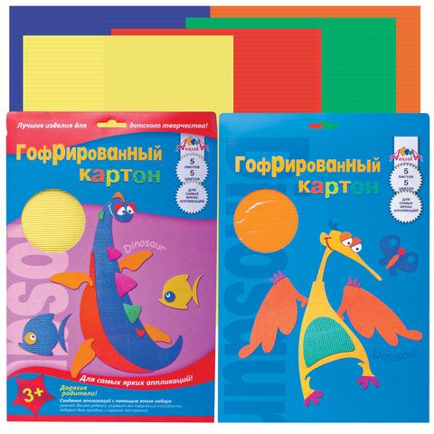 Цветной картон, А4, гофрированный, 5 листов, 5 цветов, АППЛИКА, 205х290 мм, С0143