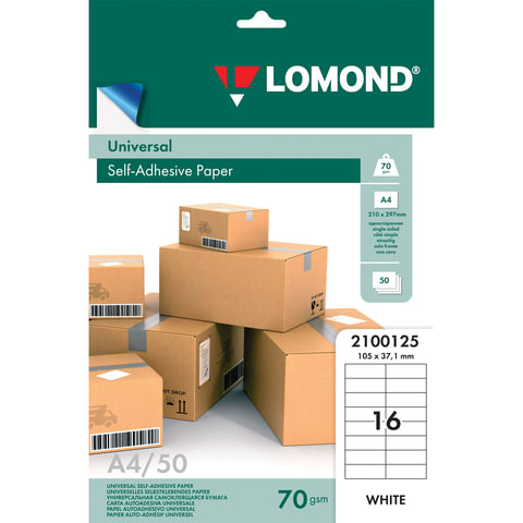 Этикетка самоклеящаяся LOMOND на листе формата А4, 16 этикеток, размер 105х37 мм, белая, 50 л., 2100125, (2100125)