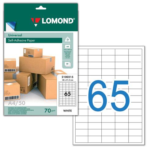 Этикетка самоклеящаяся LOMOND на листе А4, 65 этикеток, 38х21,2мм, белая, 50л., 2100215