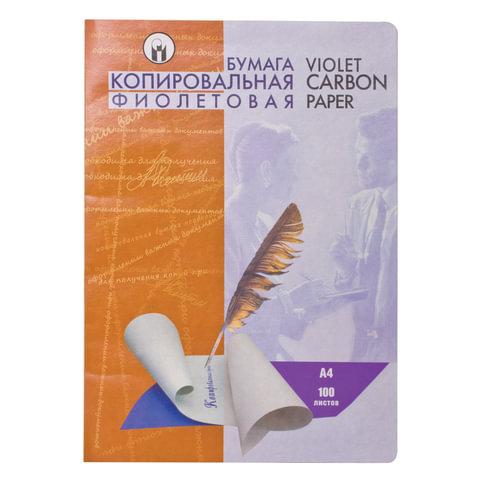 Бумага копировальная (копирка), фиолетовая, А4, папка 100 листов, С-5
