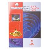 Бумага копировальная (копирка), черная, А4, папка 100 листов, С-7