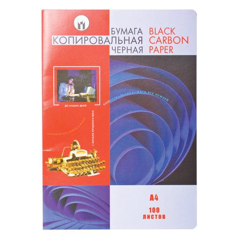 Бумага копировальная (копирка)  черная А4, папка 100 листов, С-7
